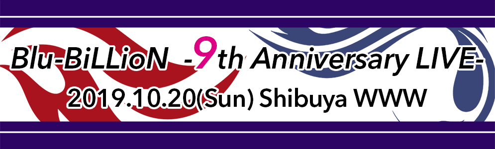 Blu-BiLLioN -9th Anniversary LIVE-
