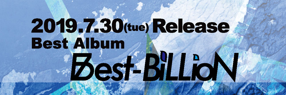 Blu-BiLLioN BEST ALBUM「Best-BiLLioN」